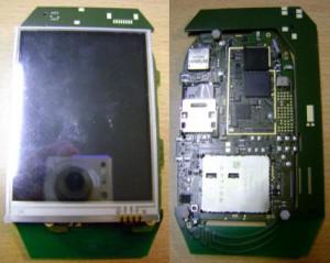 GTA04 with bigger screen